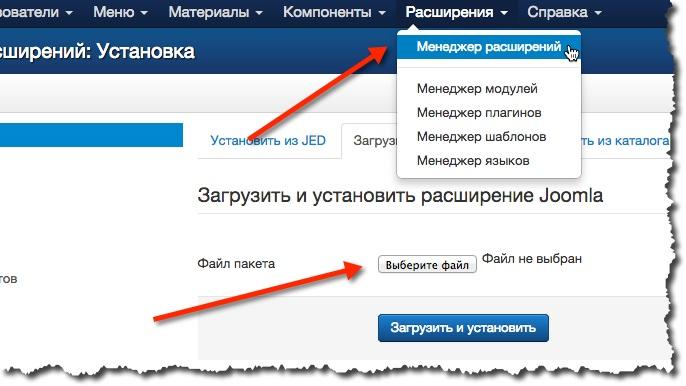 Сделать сайт аукцион цена индексация вашего сайта быстро просто оптимизация сайта большим количеством страниц