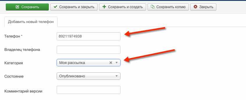 Создание сайтов sms joomla сделать регистрацию на сайте wordpress